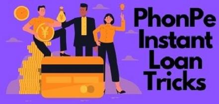 PhonePe Instant Loan Full Process(Eng + Hindi) - PhonePe Loan 2021